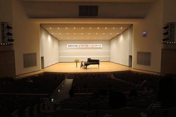 第15回 ピアノリレーコンサート