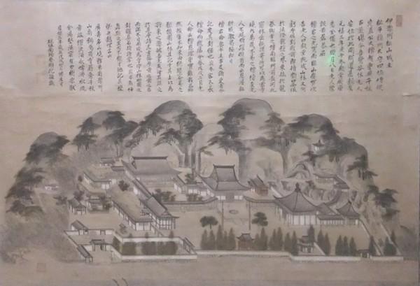テーマ展「松山城下図屏風」