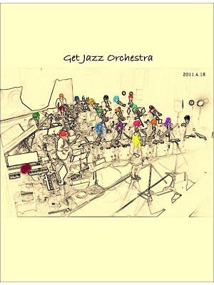 洗足学園 Get Jazz Orchestra