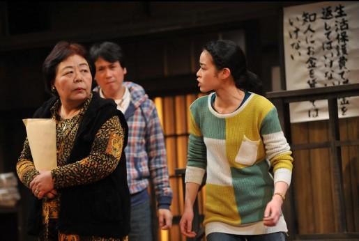 松山市民劇場第316回例会 劇団銅鑼「からまる法則」