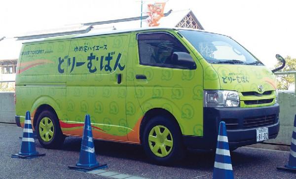 マッピーのラッピングカーが登場!
