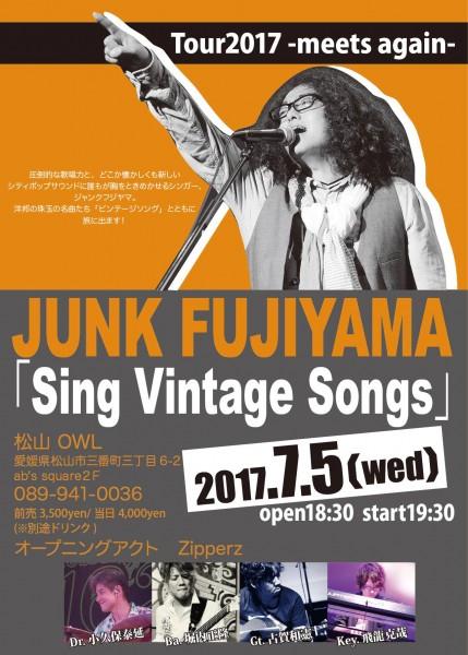 JUNK FUJIYAMA 「Sing Vintage Songs」