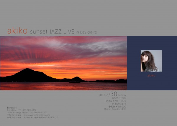 akiko sunset JAZZ LIVE in Bay claire
