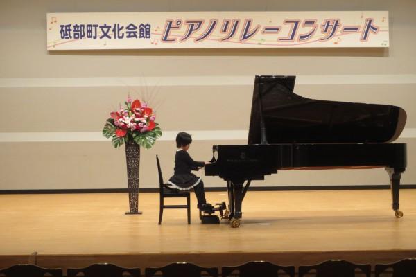第16回ピアノリレーコンサート