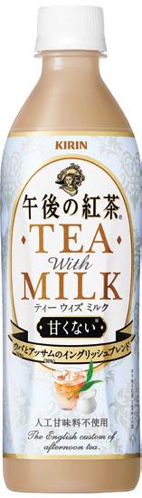 「キリン 午後の紅茶 ティー ウィズ ミルク」