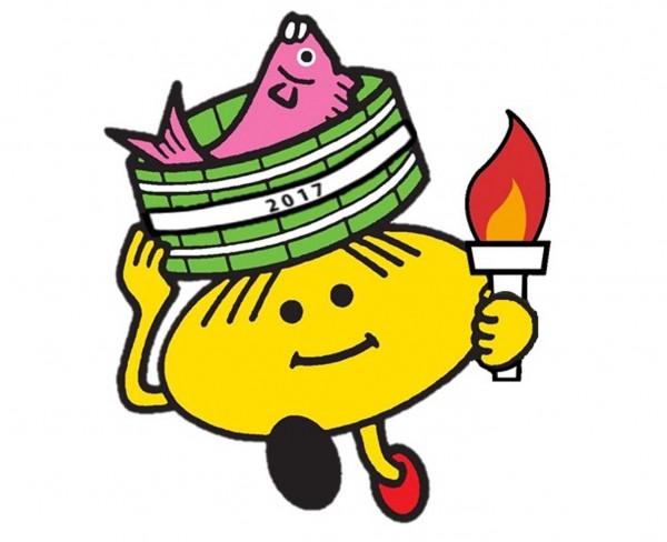 愛顔(えがお)つなぐえひめ国体2ヵ月前記念「松前町炬火(きょか)・競技体験イベント」