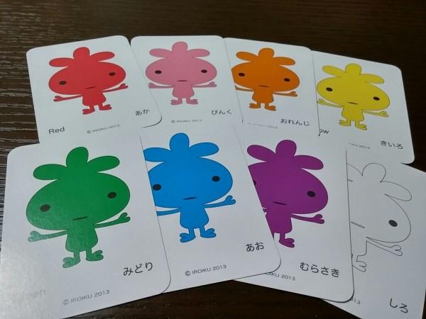 子どもの学ぶ力を色から育む色育講座