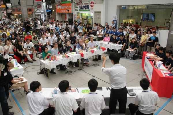 第20回 俳句甲子園 全国高等学校俳句選手権大会