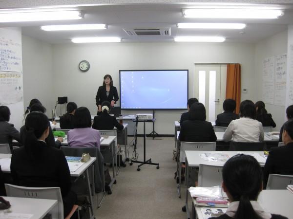 働きたい女性のための 就職支援講座