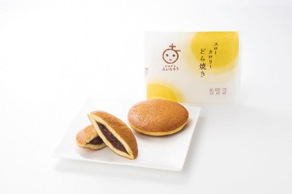 創業200年の和菓子屋から体にやさしい新商品発売!
