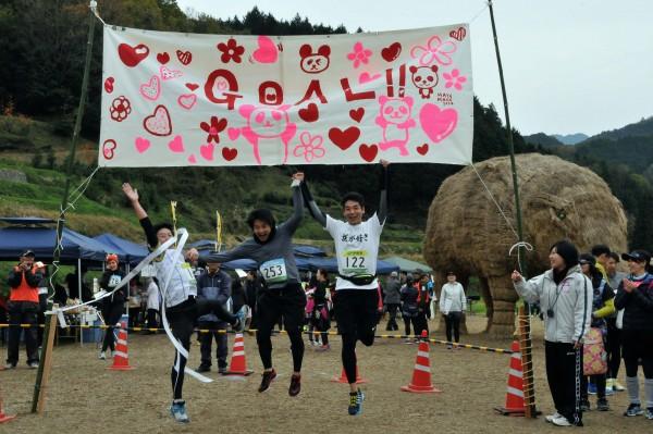 第4回 2017鈍川渓谷グルメマラソン