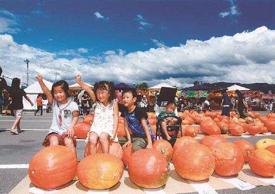 第33回 どてかぼちゃカーニバル