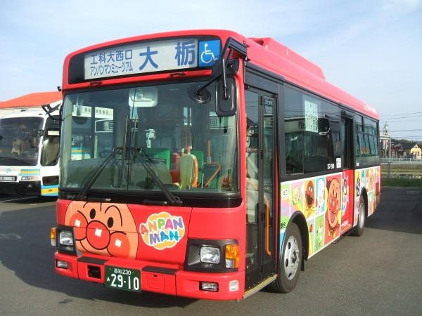 四国まるごと公共交通利用促進キャンペーン「都市イベント in 松山」
