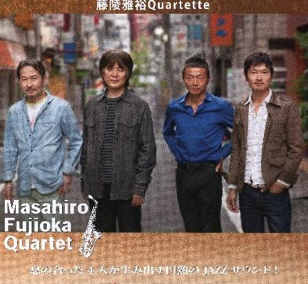 藤陵雅裕 Quartet