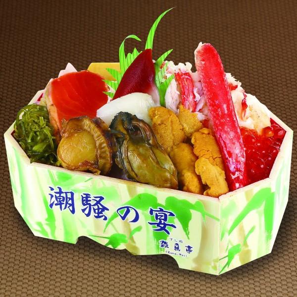いよてつ髙島屋誕生15周年記念 第47回 北海道の物産と観光展