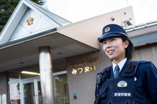 愛媛県警察ナイトガイダンス~夜の業務説明会~