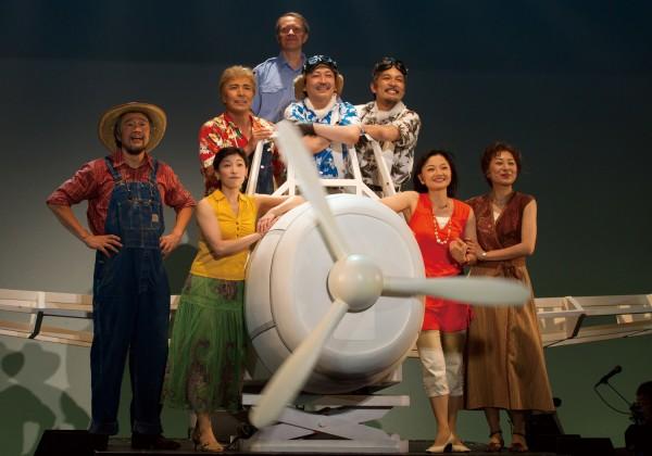 松山市民劇場第319回 例会「ミュージカル 青空の休暇」