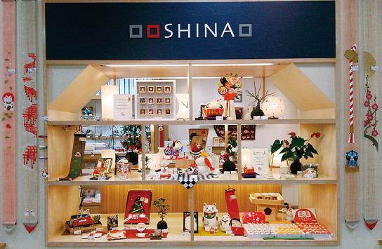 「和」の雑貨専門店からクリスマスプレゼント