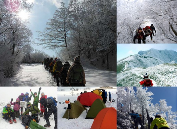 楽しく安全に雪山登山を楽しむ雪山チャレンジ教室