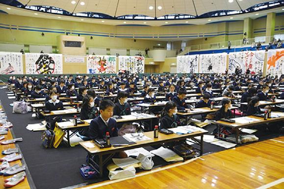 第7回 四国中央市紙のまち新春競書大会