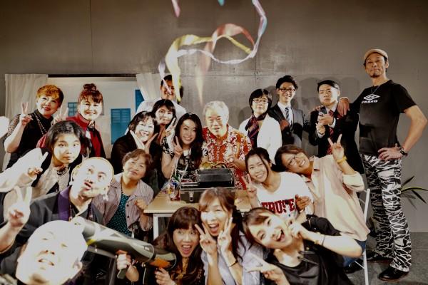 松山市民演劇NEO 第5回 公演出演者オーディション