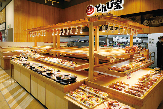 3月1・2日限定!「チキンステーキ」通常1枚375円が213円に!
