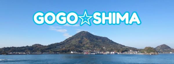 GOGO☆SHIMA