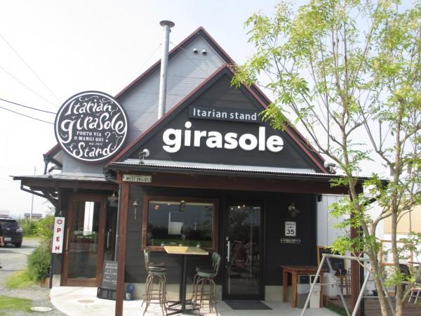 Girasole(ジラソーレ)グルテンフリー料理教室