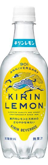 「キリンレモン」リニューアル