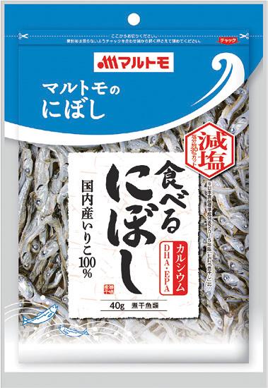 「減塩食べるにぼし40g」新発売