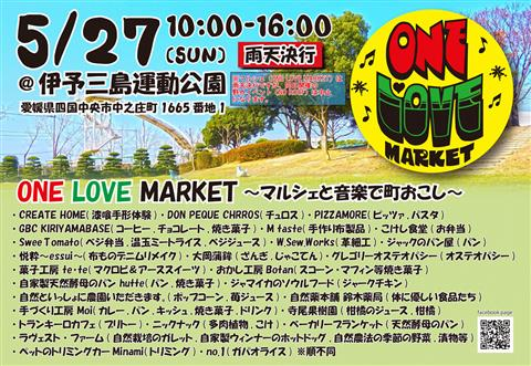 ONE LOVE MARKET