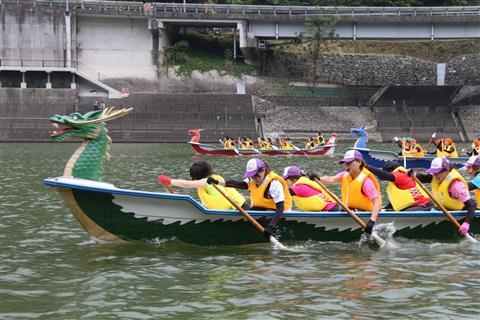 鹿野川湖ドラゴンボート大会