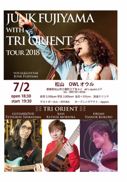 JUNK FUJIYAMA WITH TRIORIENT TOUR2018