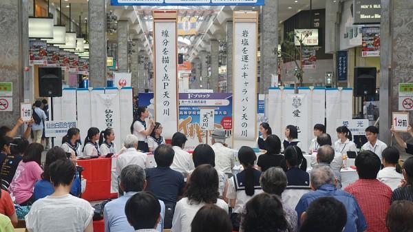 第21回俳句甲子園全国大会ボランティア募集!
