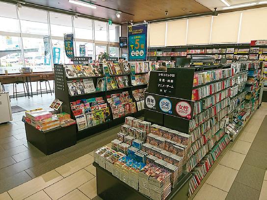 雑誌・コミックの販売をスタート