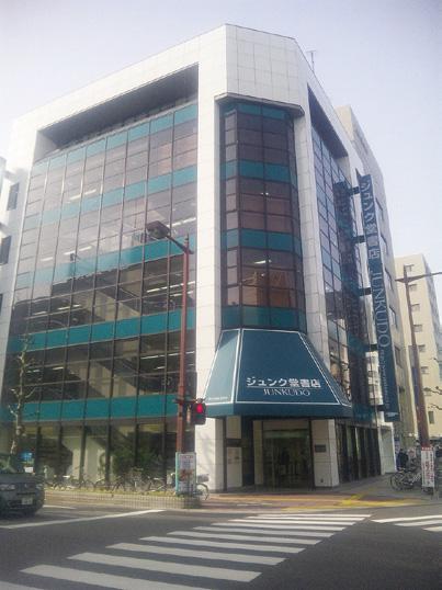 ジュンク堂書店松山店が「Pontaポイント」「dポイント」導入!