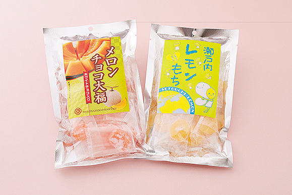 「メロンチョコ大福」「瀬戸内レモンもち」新発売