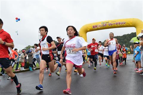 愛南まるゴチ秋の味覚祭&リレーマラソン