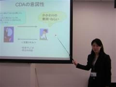第12回 キャリアコンサルタント養成講座説明会
