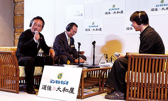 「大和屋本店」がインターネットラジオ局開設!