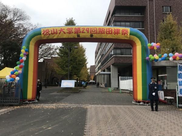 松山大学熟田津祭