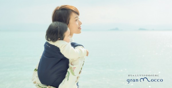 ベビー・キッズマッサージ&gran mocco体験会