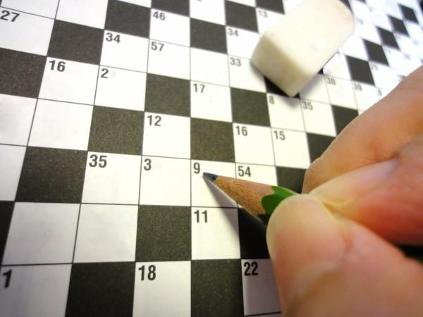 塩の日イベント「クロスワード・パズル」