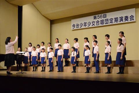 今治少年少女合唱団 第58回 定期演奏会