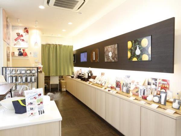 長寿の里 松山店