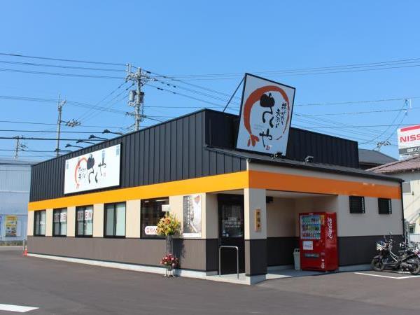 揚げたて天ぷら さくや 福音寺店