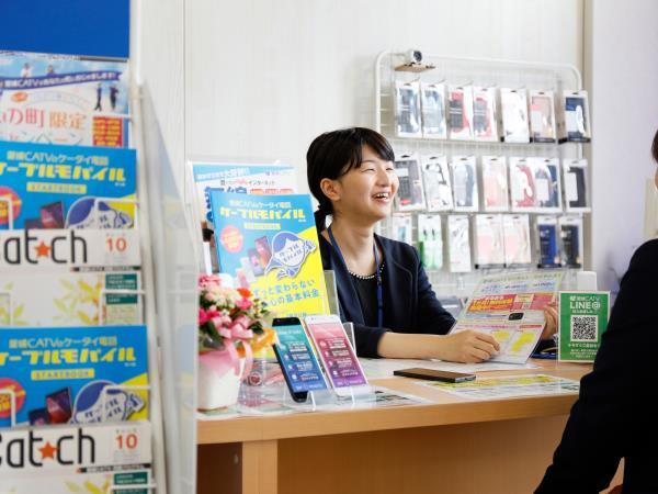 愛媛CATV ケーブルショップ 明屋書店石井店