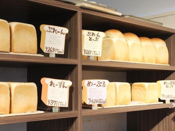 食ぱん道 三番町店