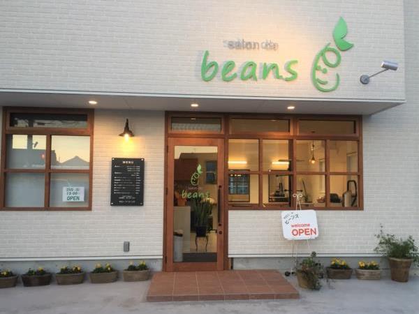 salon de beans