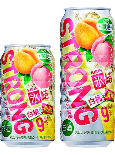 「キリン氷結®ストロング白桃&黄桃」新発売